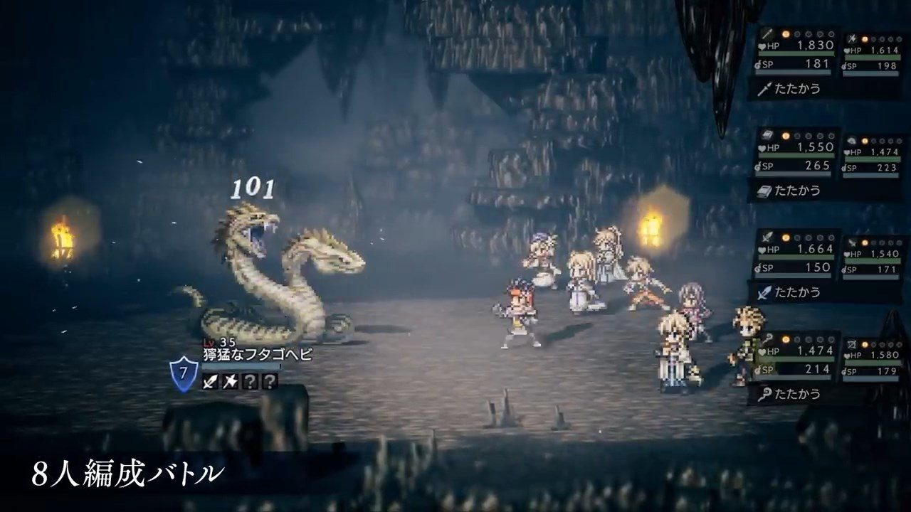 octopath traveler prequel