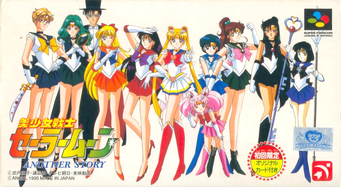 sailor moon another story localizzato