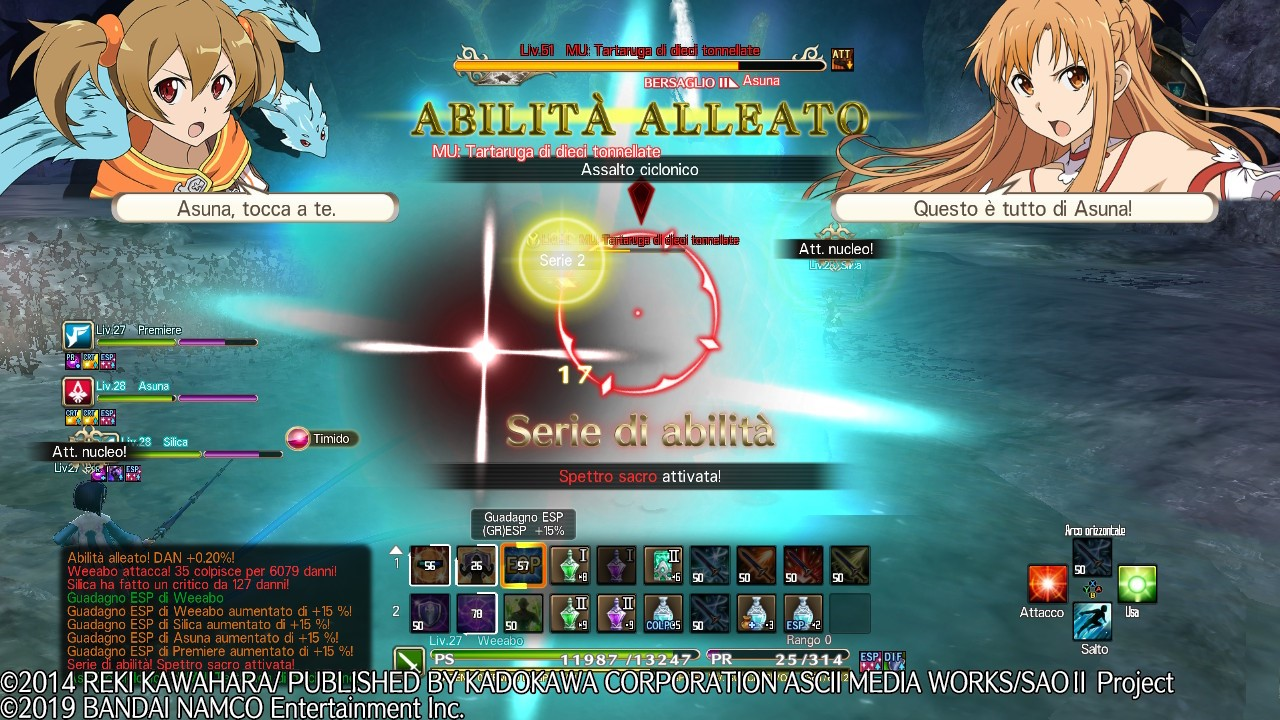 Sword Art Online Hollow realization deluxe edition recensione