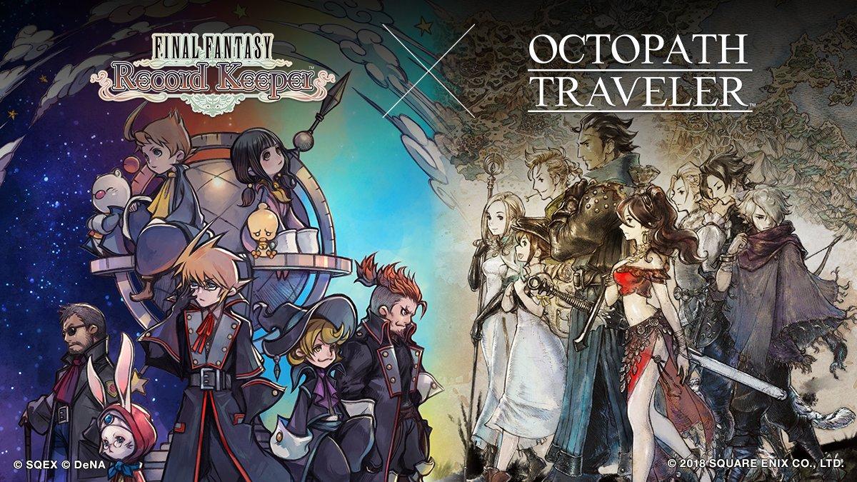 final fantasy brave exvius octopath