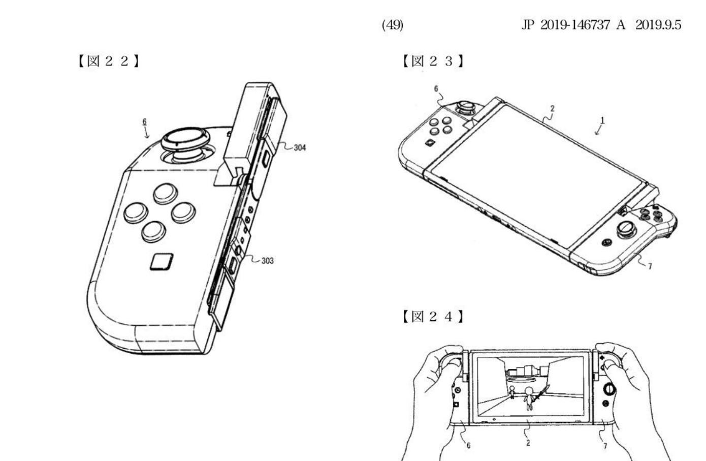 Nintendo Joy Con pieghevoli