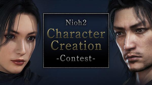 nioh 2 creation contest