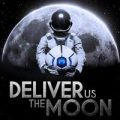 Deliver Us The Moon switch