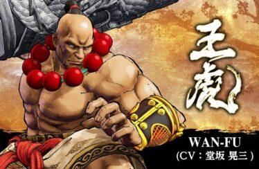 samurai shodown wan-fu