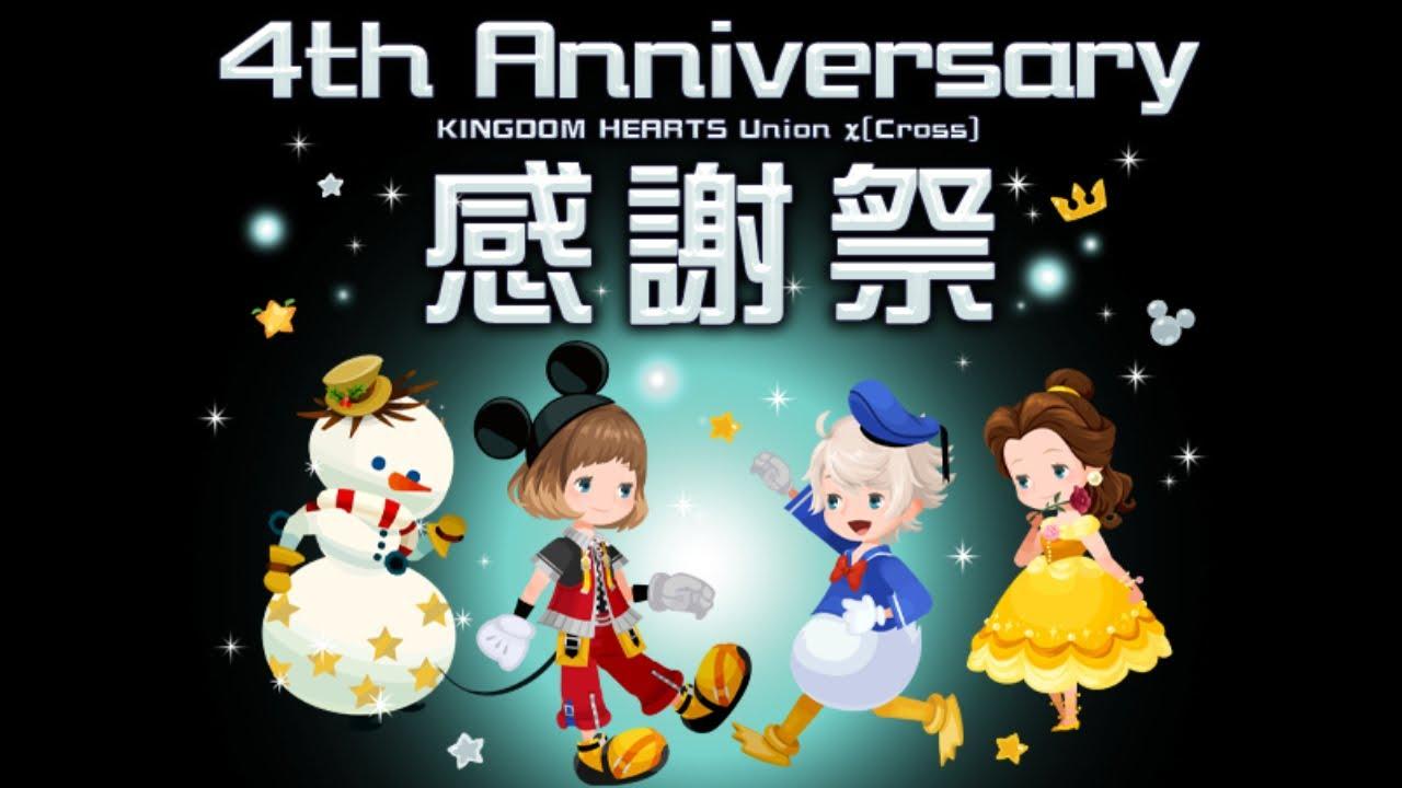 kingdom hearts union χ anniversario