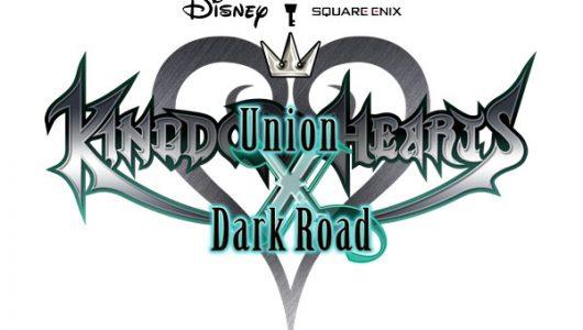 Pubblicato su mobile Kingdom Hearts: Union X Dark Road