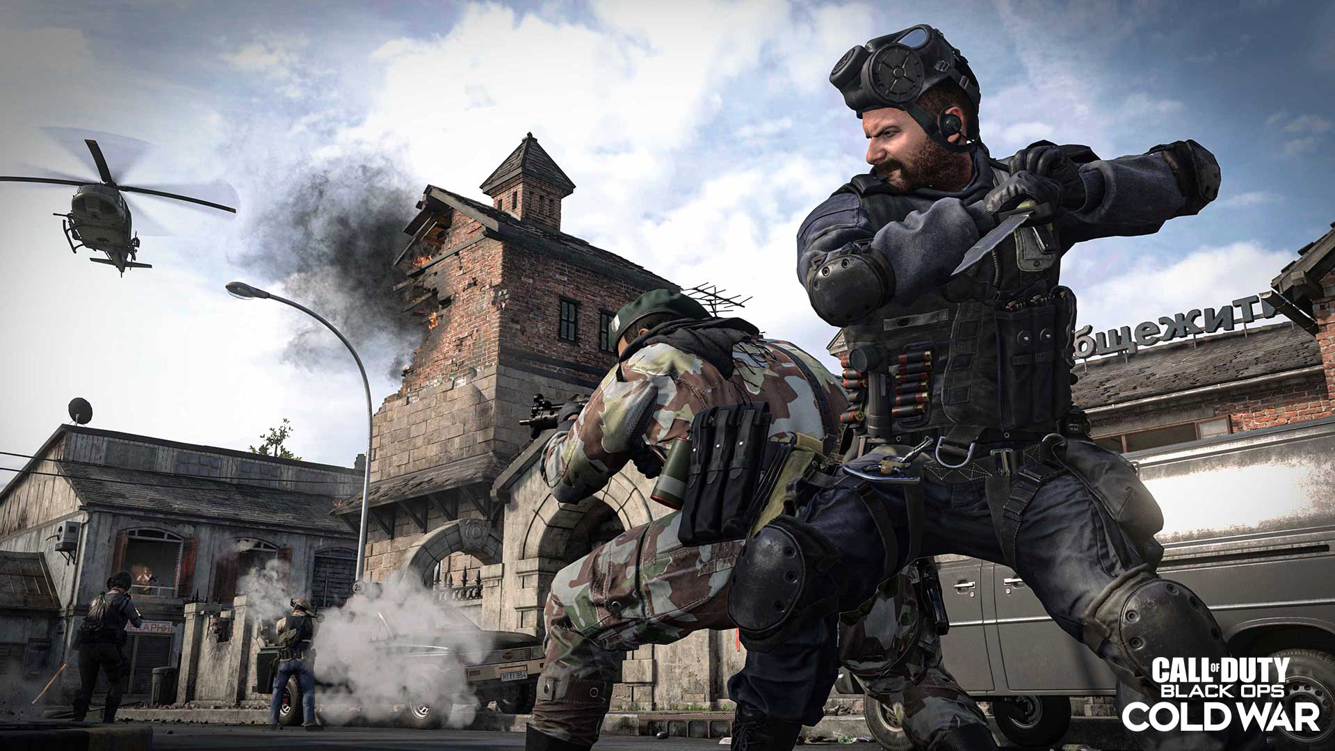 Black Ops Cold War Stagione 3