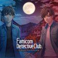 Famicon Detective Club Immagini